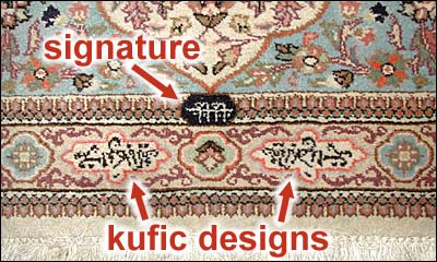 Turkish Rug Signatures Uniquely Modern Rugs