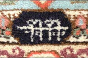 Is Your Rug Signed?