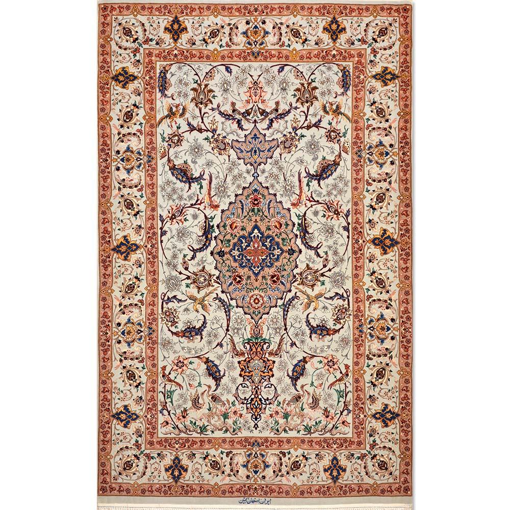 """Size 3'8""""x5'9"""" FINE ISFAHAN Wool Rug Iran"""